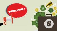 """Периодично в медиите в България се появят трагични материали за хора, които са останали """"разорени"""", """"излъгани"""" или разказват покъртителни истории, свързани с тегленето на кредит от небанкова финансова институция, или […]"""